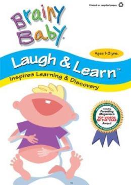 کودک متفکر brainy baby
