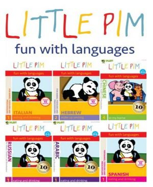 little-pim