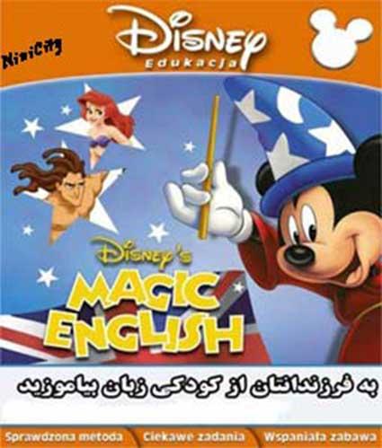 Disney's Magic English