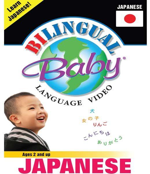 Bilingual Baby japanese