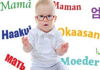 سه زبان برای کودکان