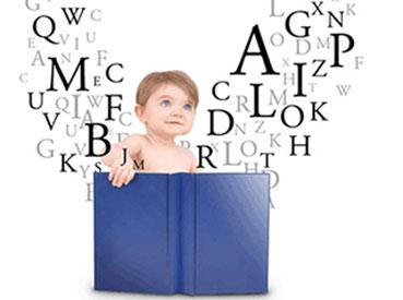 بهترین ها نکته ها در پرورش کودک دوزبانه - شماره 1