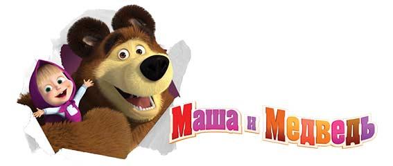 masha and bear